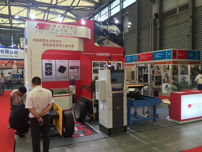 Automotive Manufacturing Technology & Material Show Shanghai China